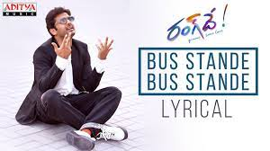 Bus Stand Bus Stand Song Lyrics