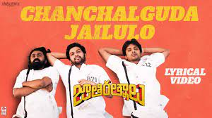 Chanchalguda Jail Lo Lyrics