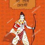 Ram Raksha Stotra Pdf Download