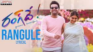 Rangule Rangule Song Lyrics