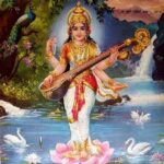 Saraswati Puja Aarti In Hindi Pdf